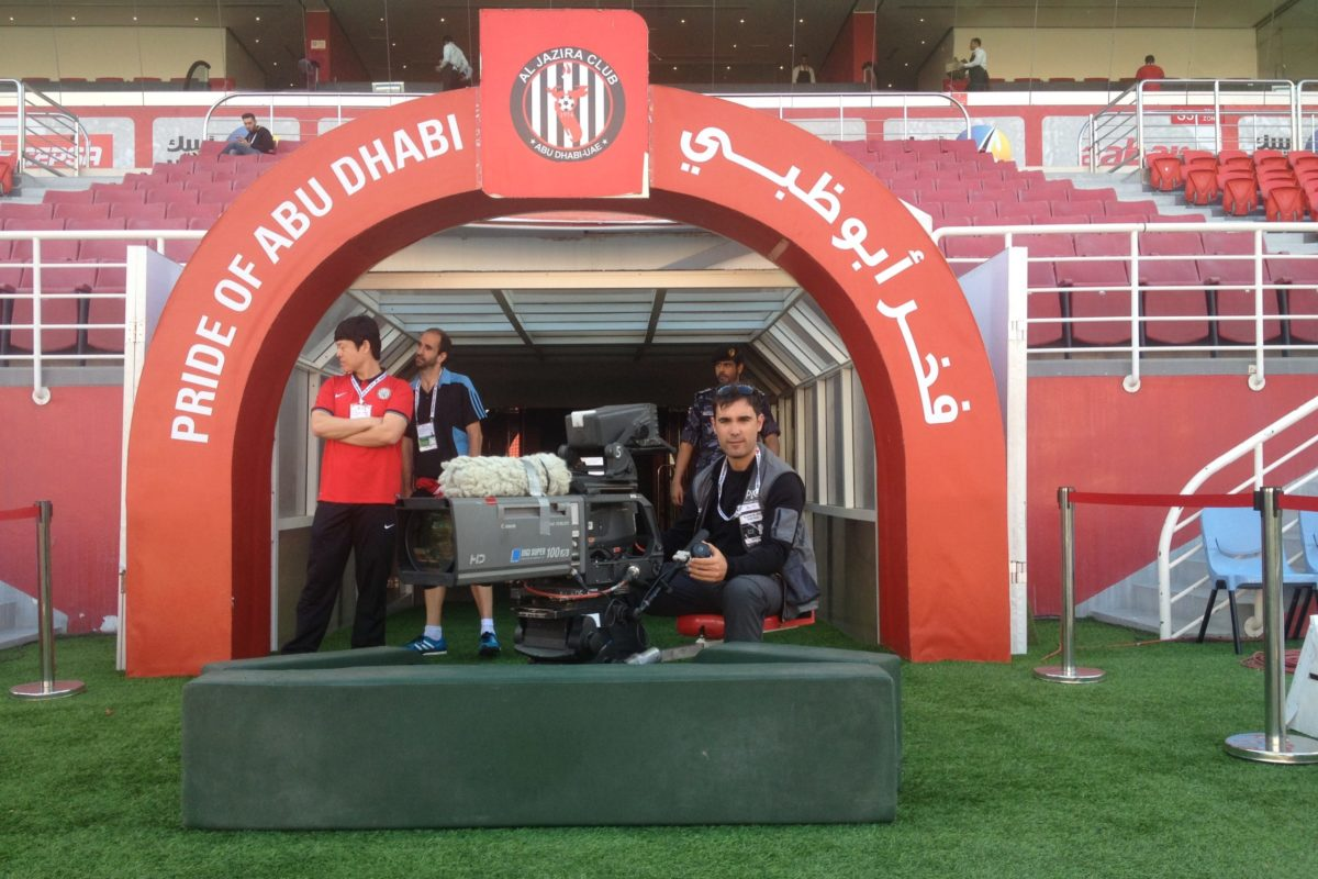Camera UAE League