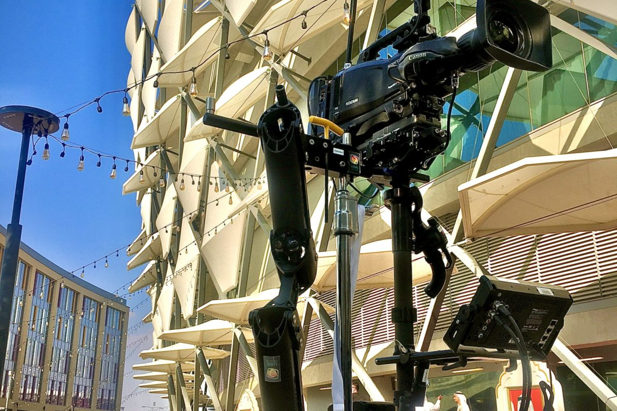 Steadicam Events